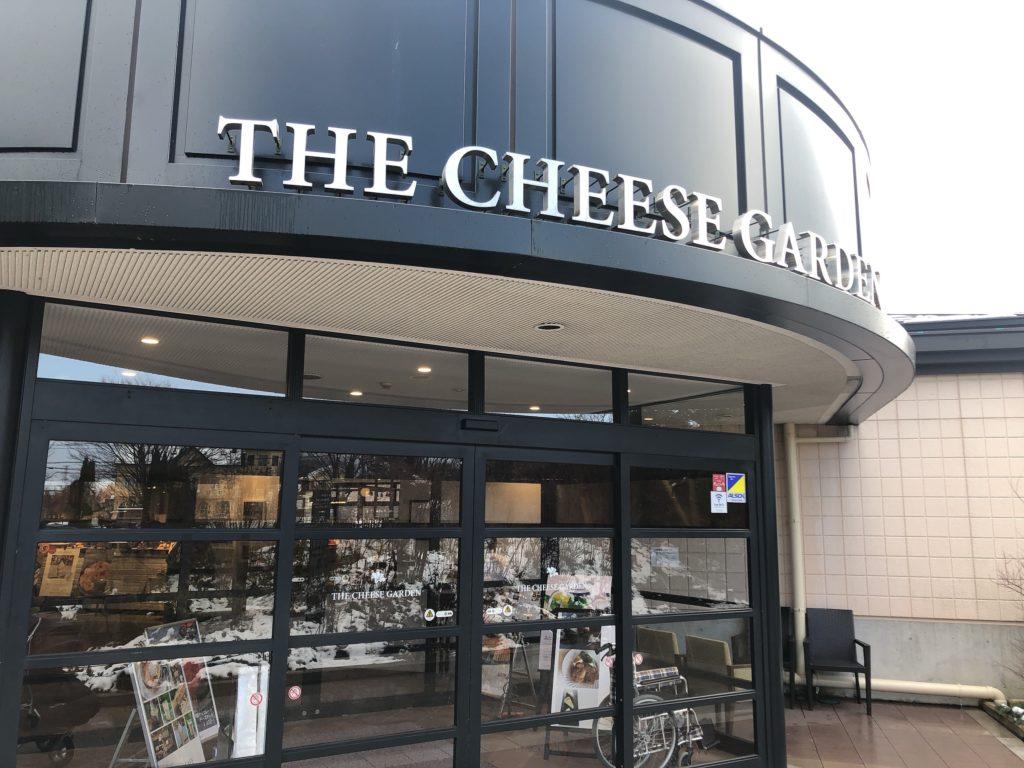 チーズガーデン那須本店の外観