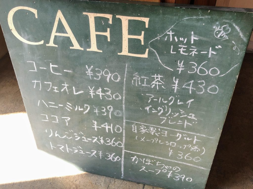 NAOZOのカフェメニュー